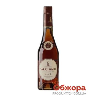 Коньяк Сараджишвили (Sarajishvili)  3* 0,7л – ИМ «Обжора»