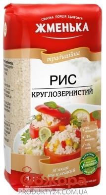 Рис Жменька 1кг круглозернистый – ИМ «Обжора»