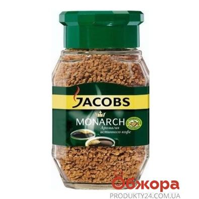 Кофе Якобс (Jacobs) Монарх 200 г – ИМ «Обжора»