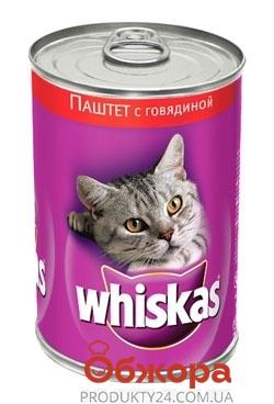Корм Вискас (Whiskas) Говядина паштет 400 г – ИМ «Обжора»