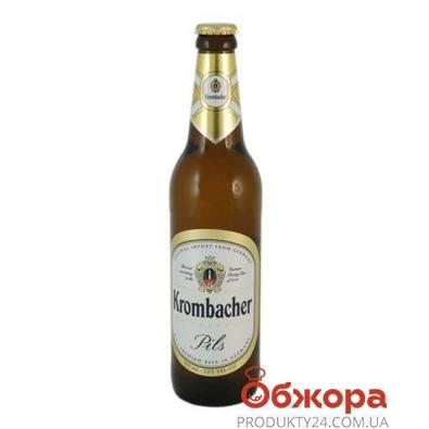 Пиво Кромбахер (Krombacher) 0.5 л – ІМ «Обжора»