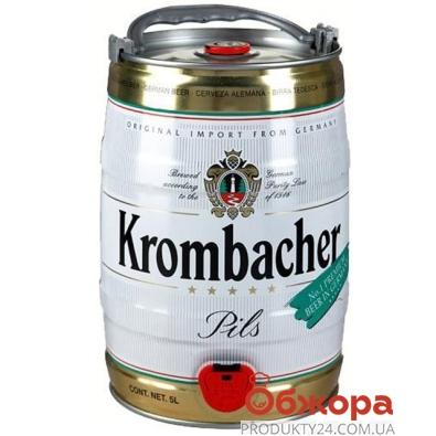 Пиво Кромбахер (Krombacher) 5,0 л. – ИМ «Обжора»