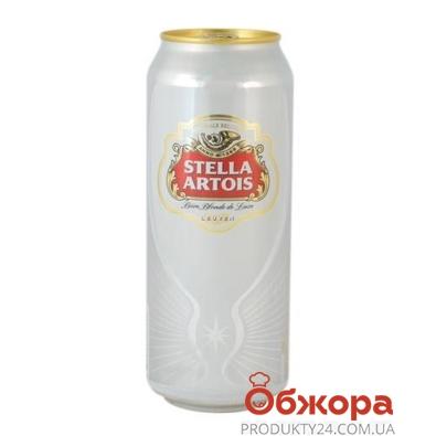 Пиво Стелла Артуа (Stella Artois) 0.5 л – ИМ «Обжора»