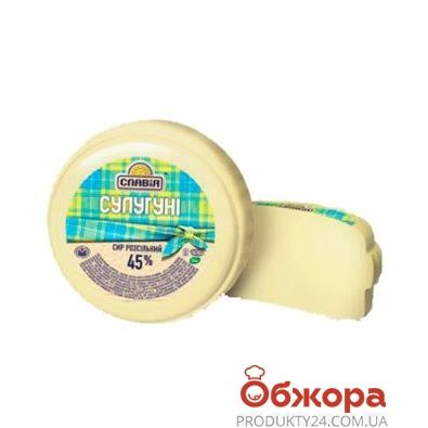 Сыр Сулугуни Славия 50% – ИМ «Обжора»