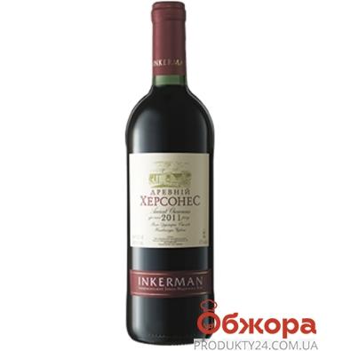 Вино Инкерман (INKERMAN) Древний Херсонес красное 0,7 л. – ИМ «Обжора»