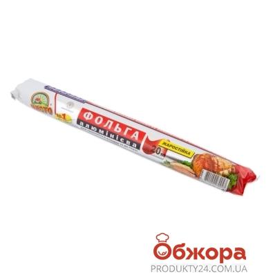 Фольга Чисто 20 м – ИМ «Обжора»