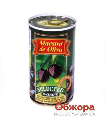 Маслины Маэстро 360г эксклюзив без косточки – ИМ «Обжора»