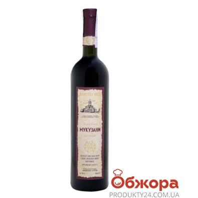 Вино грузинское Картули Вази (Kartuli Vazi) Мукузани красное 0,75 л – ИМ «Обжора»