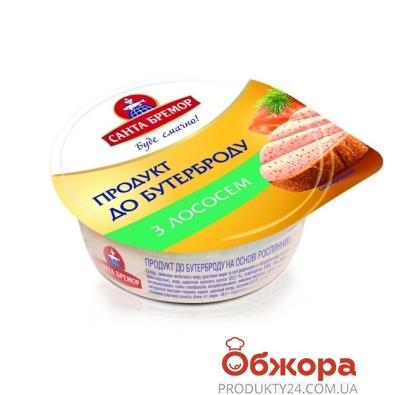 Масло лососевое Санта Бремор (Santa Bremor) 100 г – ИМ «Обжора»