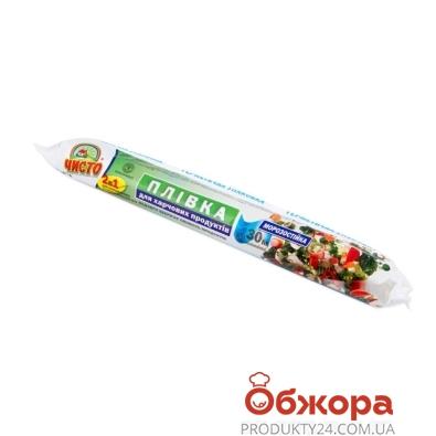 Пленка пищевая Чисто 30 м – ИМ «Обжора»