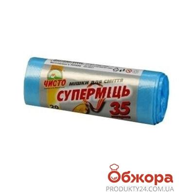 Мешки для мусора Супер Чисто 50*60 35 л 20 шт – ИМ «Обжора»