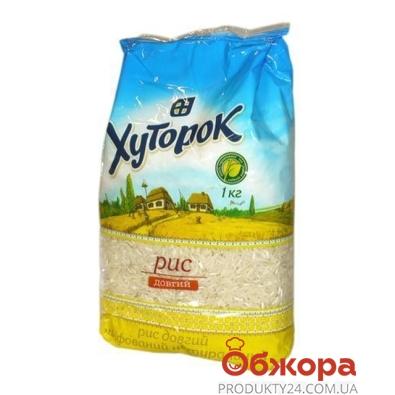 Рис Хуторок длинный 1 кг. – ИМ «Обжора»