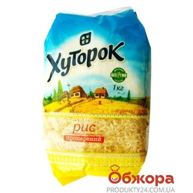 Рис Хуторок пропареный (Козак) 1 кг. – ИМ «Обжора»