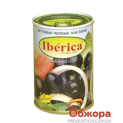 Маслины Иберика (Iberica) с/к 420 г – ИМ «Обжора»