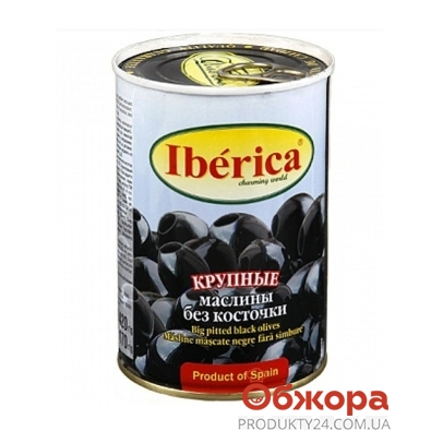 Маслины Иберика (Iberica) б/к 420 г – ИМ «Обжора»