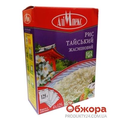 Рис Алимпекс 4*125 гр. жасмин – ИМ «Обжора»