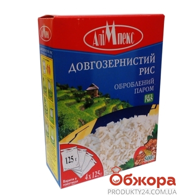 Рис Алимпекс 4*125 гр. паровой – ИМ «Обжора»