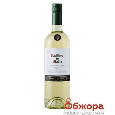 Вино Казильеро дель Дябло (Casillero del Diablo) Совиньон Блан белое сухое 0,7 л. – ИМ «Обжора»
