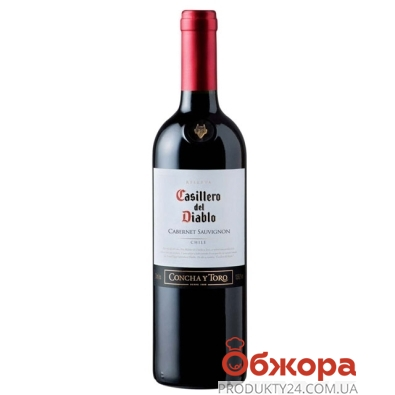 Вино Казильеро дель Дябло (Casillero del Diablo) Каберне-Совиньон 0,75 л – ИМ «Обжора»