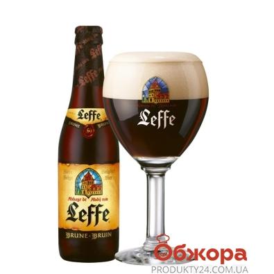 Пиво Лефф (Leffe) Brune 0.33 л. – ИМ «Обжора»