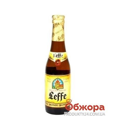 Пиво Лефф (Leffe) Blonde 0.3 л. – ИМ «Обжора»