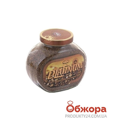 Кофе Элит (Elite) Platinum 50 г – ИМ «Обжора»