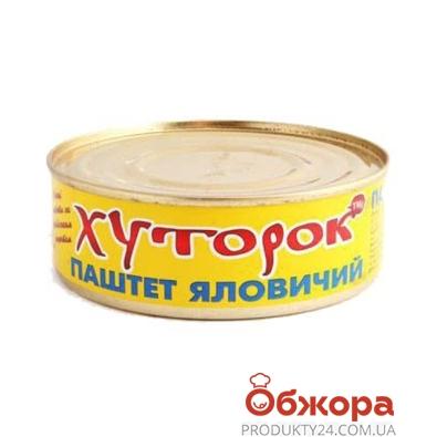 Паштет Хуторок говяжий 250 гр. – ІМ «Обжора»