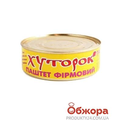 Паштет Хуторок фирменный 250 гр. – ИМ «Обжора»
