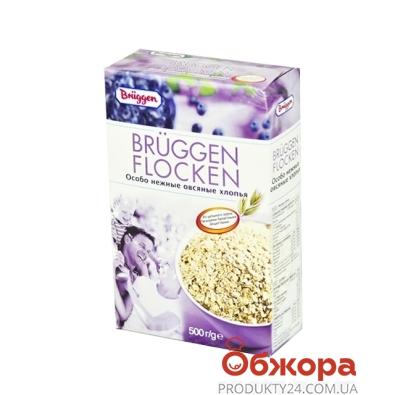 Хлопья Брюгген (Bruggen) овсяные 500 г – ИМ «Обжора»