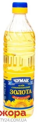 Подсолнечное масло Чумак рафинированное 0,5 л – ИМ «Обжора»