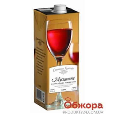 Вино Праздничная коллекция Мускатное розовое 1 л – ИМ «Обжора»
