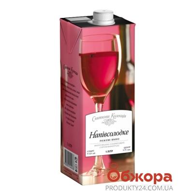 Вино Праздничная коллекция Полусладкое розовое 1 л. – ИМ «Обжора»