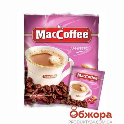 Кофе МакКофе Амаретто 18 г – ИМ «Обжора»