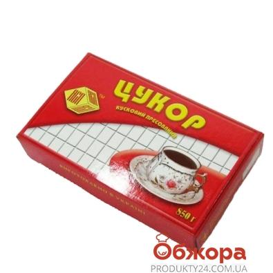 Сахар ЯСП 850г кусковой – ИМ «Обжора»