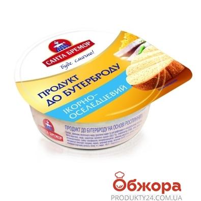 Масло икорно-селедочное Санта Бремор 100 г – ИМ «Обжора»