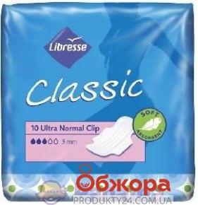 Прокладки Либрес (Libresse) Classic Ultra Clip Normal soft 10 шт. – ИМ «Обжора»