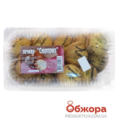 Печенье Стецко Сюрприз 500 г – ИМ «Обжора»