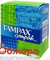 Тампоны  Тампакс (TAMPAX) компак супер с пластиковым аппликатором 8шт – ИМ «Обжора»