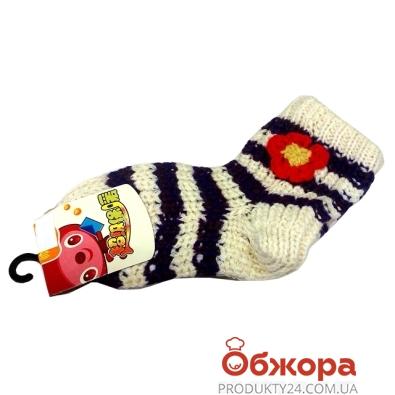Носки арт. Мила 5-20 – ИМ «Обжора»