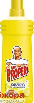Жидкость для пола и стен Мистер Пропер (MrProper) лимон 750 мл – ИМ «Обжора»