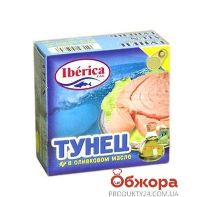 Тунец в оливковом  масле Иберика (Iberica) 160 г – ИМ «Обжора»