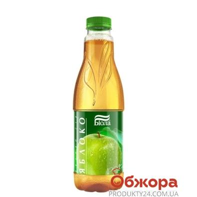 Сок Биола яблоко 1 л. – ИМ «Обжора»
