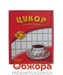 Сахар ЯСП 250г кусковой – ИМ «Обжора»