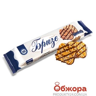Печенье Конти (Konti) Бризе сахар 150 г – ИМ «Обжора»