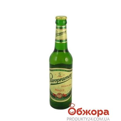 Пиво Старопрамен (Staropramen) светлое 0.33 л – ИМ «Обжора»