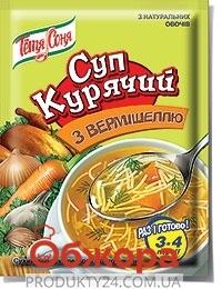 Суп Тетя Соня куриный 60г с вермишелью – ИМ «Обжора»