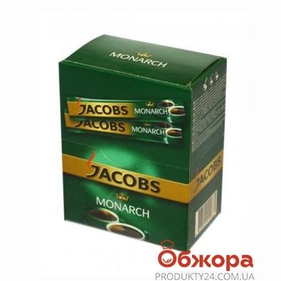 Кофе Якобс (Jacobs) Монарх 2 г стик 26 п – ИМ «Обжора»