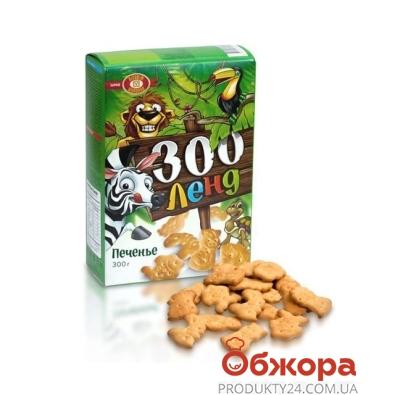 Печенье ХБФ Зоологическое 300 г – ИМ «Обжора»