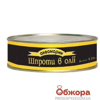 Шпроты Аквамарин 150 г – ИМ «Обжора»