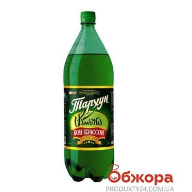 Вода Бон Буассон Тархун 1 л – ИМ «Обжора»